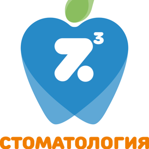 Z3 стоматология