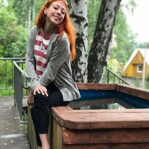 Elena Kalyuzhnaya