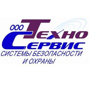 ГК Техно-сервис