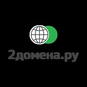 2домена.ру