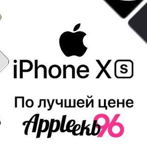 Apple-Ekb96