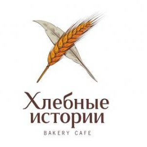 Хлебные истории