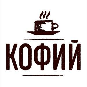 Кофий Shop