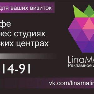 LinaMalina
