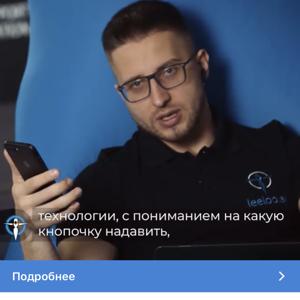 Maxim Belyaev