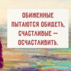 Алёна Александровa
