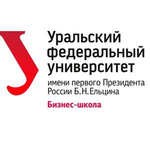 Центр бизнес-образования Уральского Федерального Университета