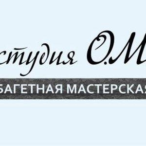 Студия О.М.