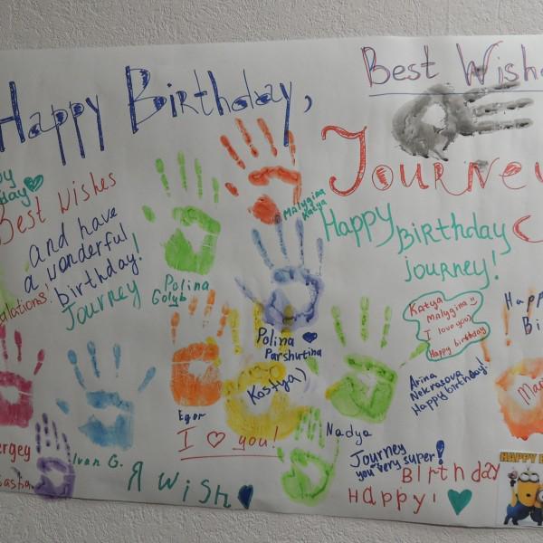 Happy Birthday - 17 years old!