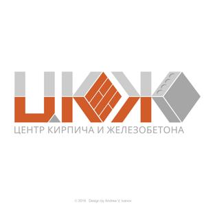 СтройТрансКомплект