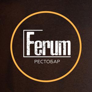 Ferum