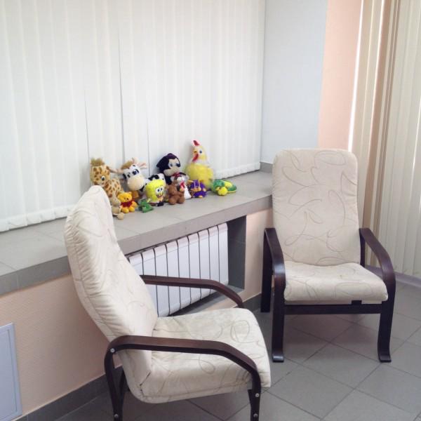 Консультационный кабинет