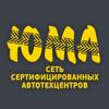 ЮМА, автотехцентр