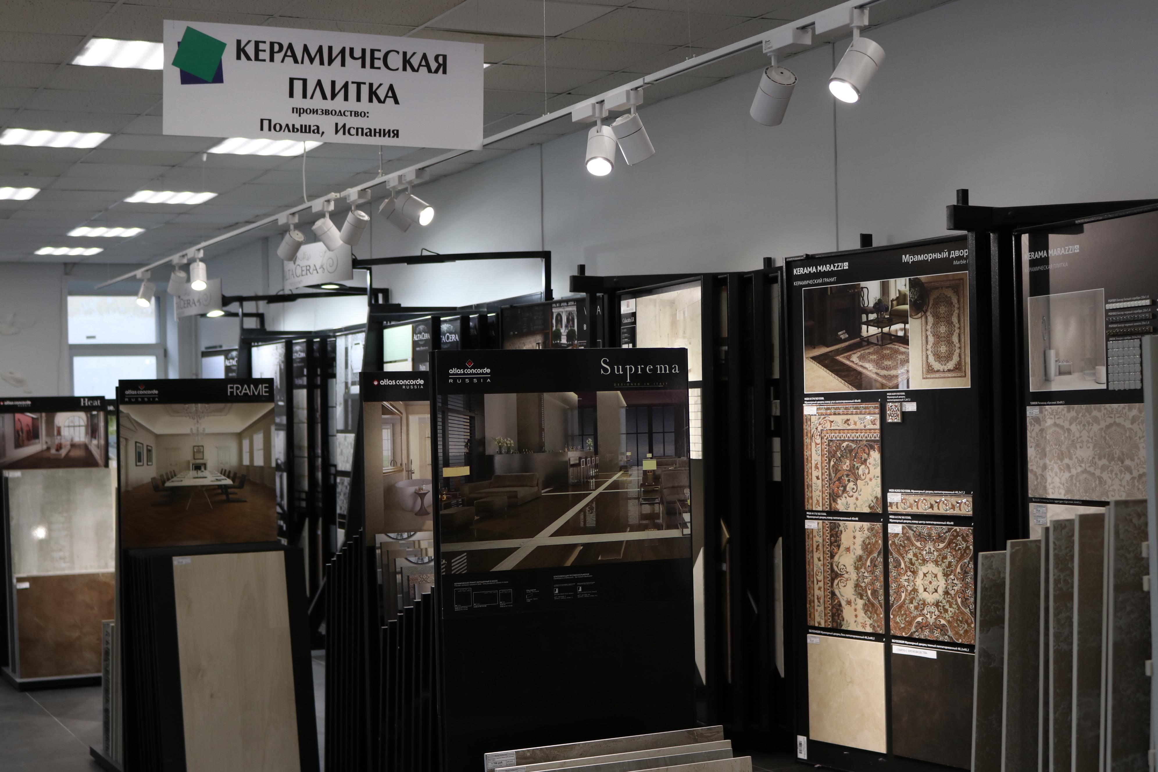 Вологда Магазин Мастер Дом Каталог Товаров
