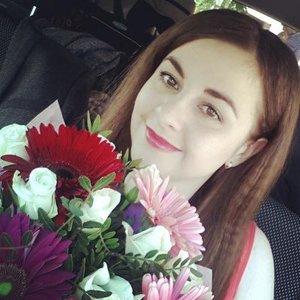 Анастасия Пахоменко