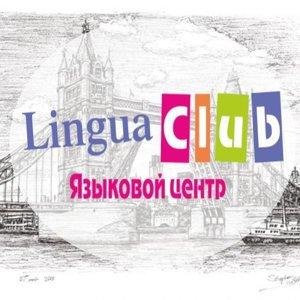 Лингва Клаб