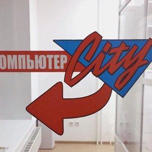 Компьютер City