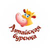 Алтайская Буренка