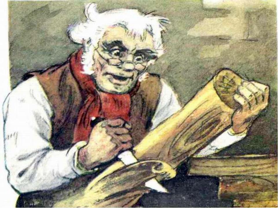 Картинки анимация полено папы карло