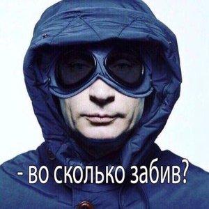 Nikita Kopylov