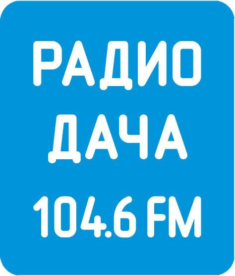 каталоге радио дача телефон для поздравлений саратов будет крепиться каркас