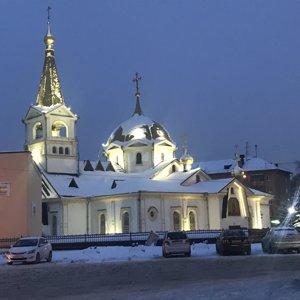 Sevagorsky