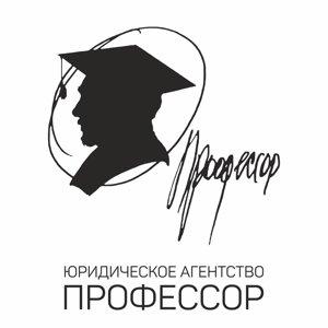 Профессор, ООО