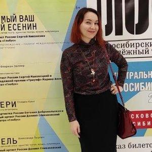 Irina Shadrina