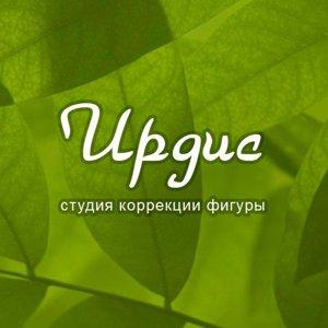 Ирдис, ООО