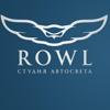 ROWL, студия автосвета