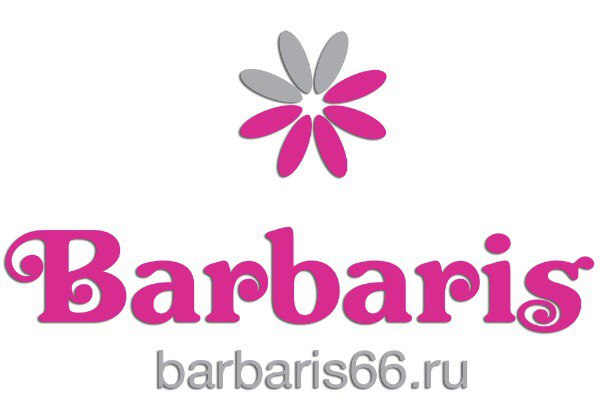 Барбарис Сайт Знакомств