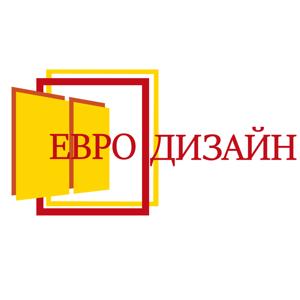ЕвроДизайн