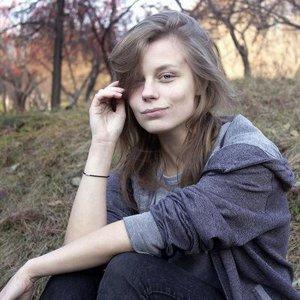 Алиса Пепел