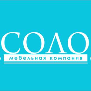 Соло, ООО