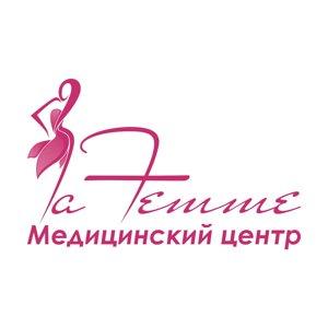 Ля Фамм