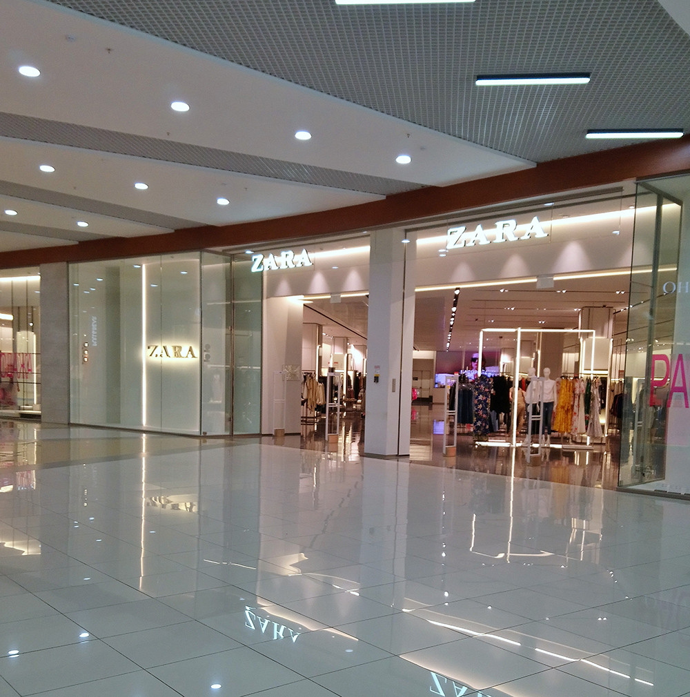 Зара Магазин Одежды Барнаул