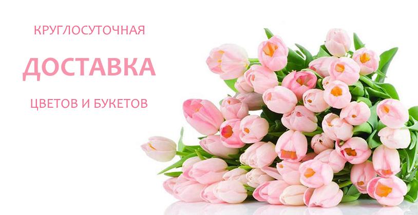 Доставка цветов по телефону в ялте, купить