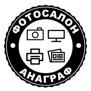 Анаграф