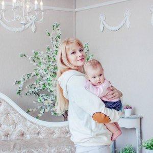 Alena&Lesya