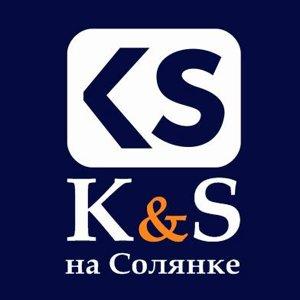 КухниСтрой-С на Солянке