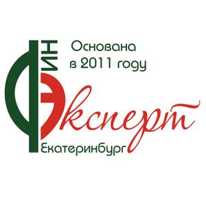 ФинЭксперт-Екатеринбург