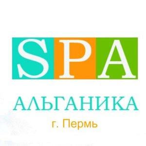 SPA АЛЬГАНИКА г.Пермь