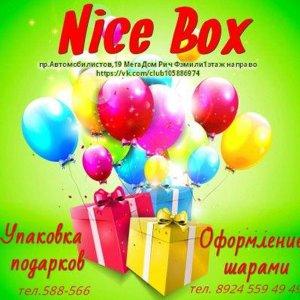 NiceBox