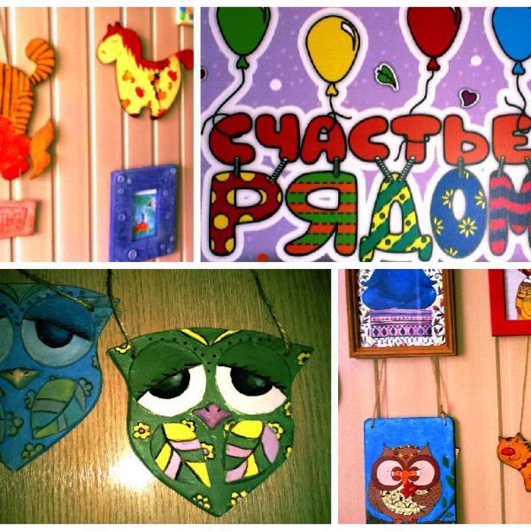 Украшение стен в мастерской, вывеска и Совушки - голубая - оригинал, зеленая - мое произведение )))