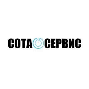 АСЦ Сота-сервис