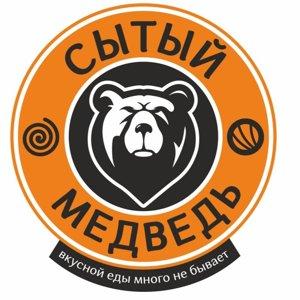 Сытый Медведь