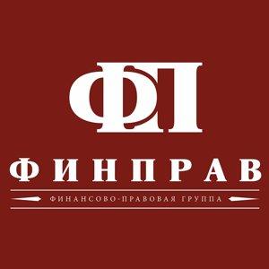 Финправ, ООО