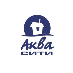 Аква Сити