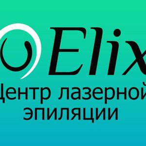 le.elix