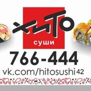 hito_sushi